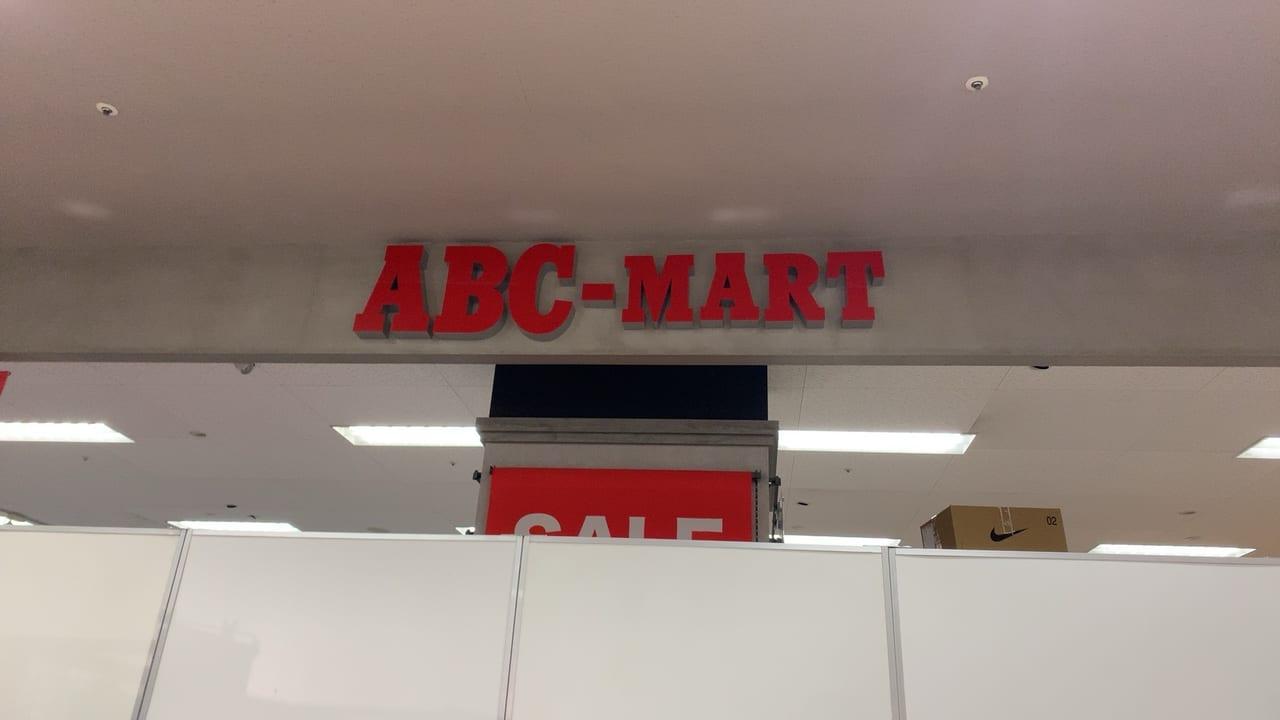 ABC-MART