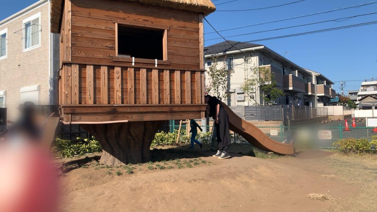 鬼太郎の家滑り台